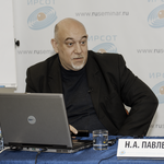 Павленко Николай Анатольевич