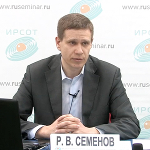 Medium semenov r v