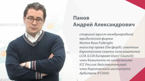 Йя-Хха - Леонид Новиков: Андрей Панов. Из сына Свин | 270x480