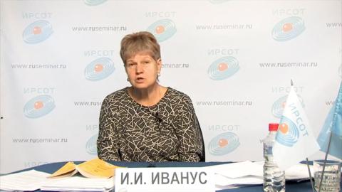 https://www.ruseminar.ru/videostore/video/463/small_sblizhenie_rsbu_s_msfo_dejstvuyuschee_zakonodatelstvo_slozhnye_situacii.png